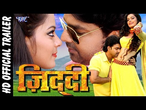 bhojpuri video download hd film