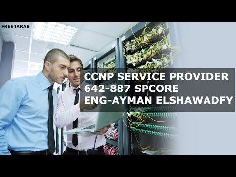 09-CCNP Service Provider - 642-887 SPCORE (MPLS & LDP configuration 2) By Ayman ElShawadfy   Arabic