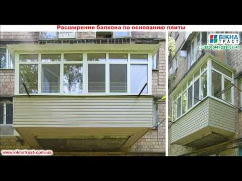 Балкон балкон под ключ. все виды услуг по ремонту балкона. w.