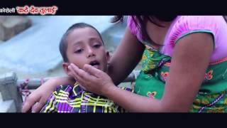 Tero Ta Ba Chhaina by Shova Singh Thapa & Kalpana BC