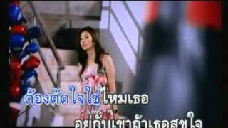 Thai Love Music Movie 2012