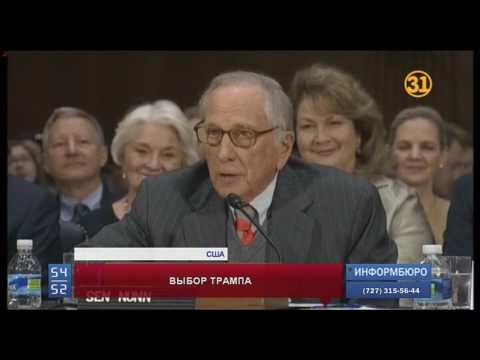 Сенат Конгресса США рассматривает кандидатуру Тиллерсона на пост госсекретаря (видео)