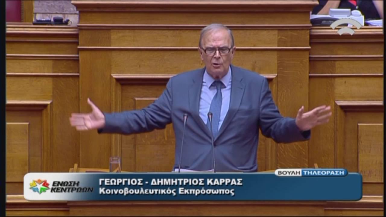 Δ.Καρράς(Κοινοβ.Εκπρόσ.ΕΝΩΣΗ ΚΕΝΤΡΩΩΝ)(Αναλογική εκπρ.των πολιτικών κομμάτων)(20/07/2016)