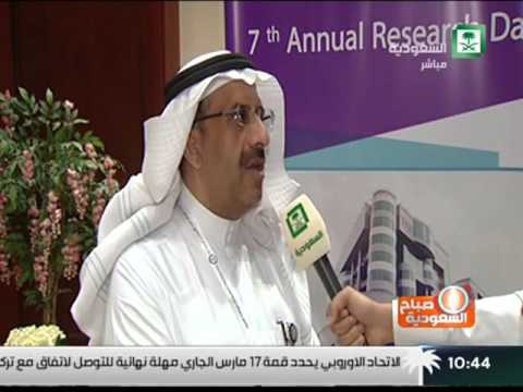 7th Research Day