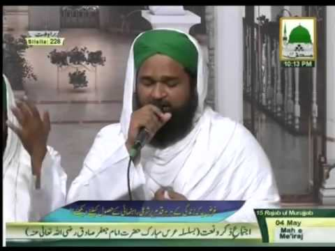 Jholiyan Khool Ke Be Samajha -  Adnan Attari / Qari Asad Attari / Ashfaq Madani