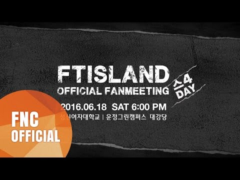 2016 FTISLAND OFFICIAL FANMEETING [스4DAY] Promotion Video