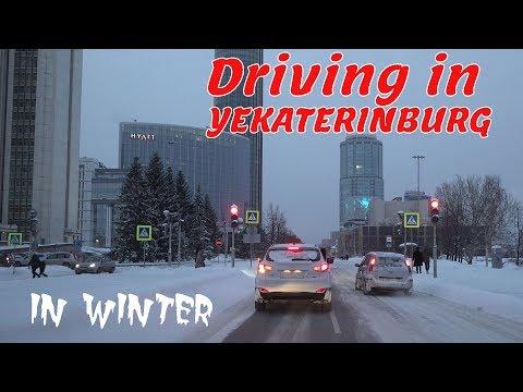 Yekaterinburg Russia 4K / Driving in -20C/-4F