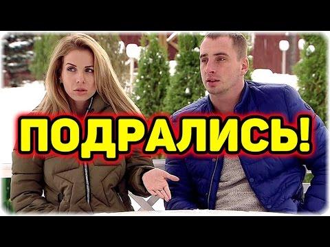ДОМ 2 НОВОСТИ Эфир 2 января 2017! (2.01.2017) (видео)