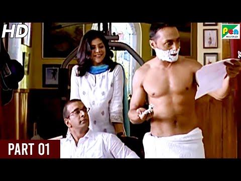 Shaurya | Kay Kay Menon, Rahul Bose, Minissha Lamba, Pankaj Tripathi | Full Hindi Movie | Part 01