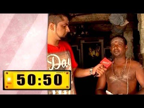 50 50   Thiruvalangadu
