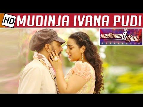 Mudinja-Ivana-Pudi-is-a-Complete-Action-Movie--Priyadharshini-Movie-Review-Vannathirai
