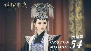 Nonton              The Princess Wei Young 54  Final Episode                                    Croton Megahit Official Film Subtitle Indonesia Streaming Movie Download