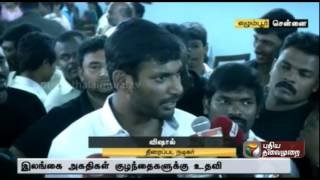 Actor Vishal extends a helping hand to children in Srilankan refugee camps Kollywood News 29/08/2015 Tamil Cinema Online