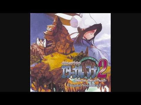Atelier Iris 2 OST - Disc 2 Track 20 - Time Of Overflowing Sadness