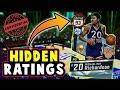 NBA 2K17 HIDDEN PLAYER RATINGS!! #3 | DIAMOND Michael Ray Richardson???