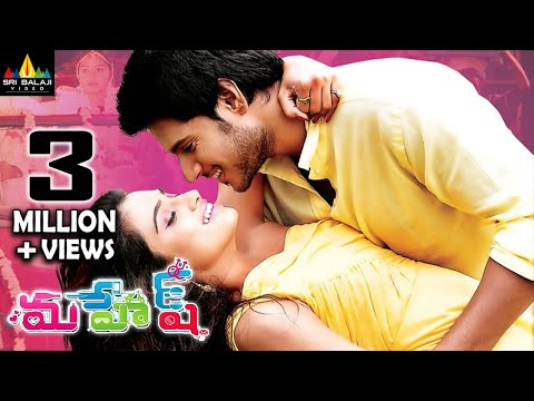 Mahesh Telugu Full Movie | Sundeep Kishan, Dimple Chopade | Sri Balaji Video
