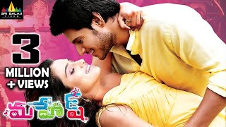 XxX Hot Indian SeX Mahesh Telugu Latest Full Movies Sundeep Kishan Dimple Chopade .3gp mp4 Tamil Video