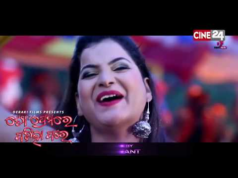 Video Chipu Chipu Chipidela Promo Video Song download in MP3, 3GP, MP4, WEBM, AVI, FLV January 2017
