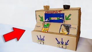 """Сегодня в видео я сделать автомат, или же раздатчик жвачек своими руками из картона!Бесплатный курс """"Основы программирования"""" https://goo.gl/R6cMRN Видео друга про раздатчик жвачек - https://youtu.be/YlIIpv_K_qEНе забудь написать коммент чтобы попасть в одно из следующих видеоЛайв канал - https://goo.gl/tyqb8S Группа вк - http://vk.com/goldenburst Мой перископ - GoldenBurst (ищите с телефонов) Страница вк - http://vk.com/youtubeburst Моя партнёрка - http://goo.gl/ySd4wm Реклама на канале - https://goo.gl/7S1J6aУже поставил лайк? Молодец, ведь скоро будет много новых крутых лайфхаков, пранков, экспериментов или самоделок!"""