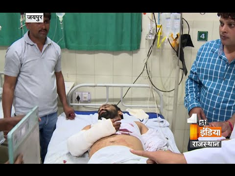 Video 4 men injured in firing near Monilek Hospital, Jaipur | Dial 100 download in MP3, 3GP, MP4, WEBM, AVI, FLV January 2017