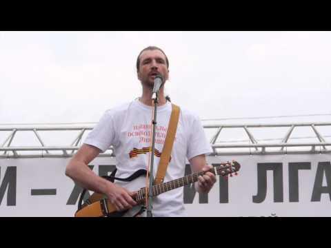 Ты проснись, душа Россия! (видео)