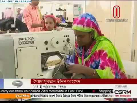 Garment worker's salary: Workers to get salary under new pay scale from 2019 (2017)