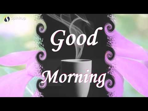 Good morning messages - Best, Sweet & Cute Lovely Good Morning Message to Friend-Good Morning Greetings, Messages, Quotes
