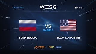 Team Russia vs Team Leviathan, Вторая карта, WESG 2017 Grand Final