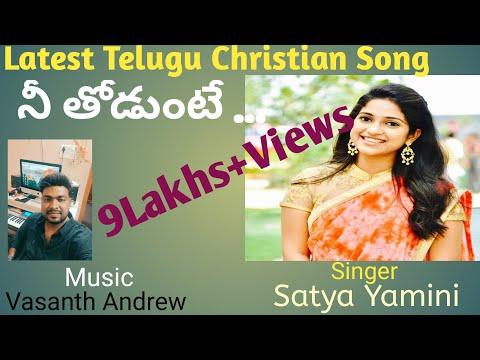Video Neethodunte.. II Latest Telugu Christian Song By Vasanth Andrew II Singer - Satya Yamini II download in MP3, 3GP, MP4, WEBM, AVI, FLV January 2017