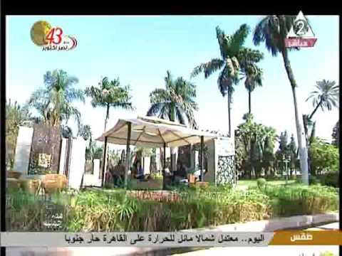 أشرف الخطيب.. برنامج مصر جميلة ق٢