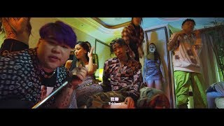 Video Higher Brothers - Trickery (OFFICIAL MUSIC VIDEO) MP3, 3GP, MP4, WEBM, AVI, FLV Februari 2018