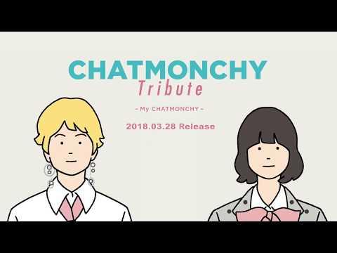 【第2弾】V.A『CHATMONCHY Tribute ~My CHATMONCY~』 ダイジェスト