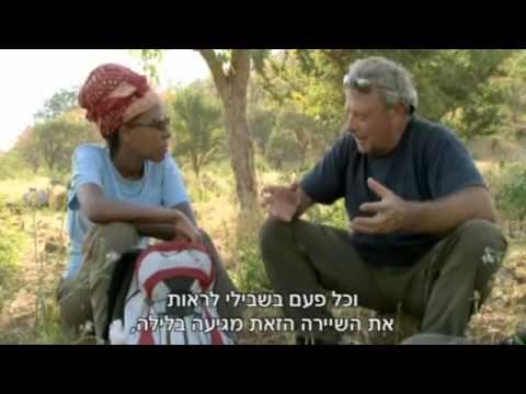 בצאת ישראל