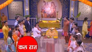 YRKKH ||19 TH JULY 2018 || Latest Upcoming Twist | New Update|Star Plus Show