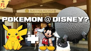 Pokemon at Walt Disney World's Epcot - Mitsukoshi Store Stock June 2016! by Flammable Lizard