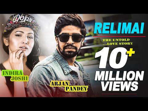Video RELIMAI | Indira Joshi | Arjan Pandey | New Nepali Official Music Video 2018 download in MP3, 3GP, MP4, WEBM, AVI, FLV January 2017