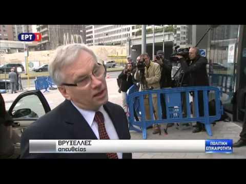 Δήλωση του Βέλγου υπουργού Οικονομικών