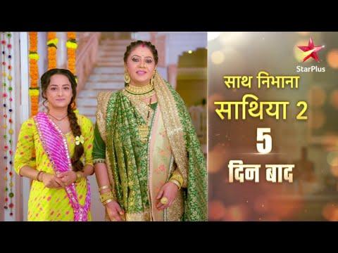 Saath Nibhaana Saathiya 2   Kokila