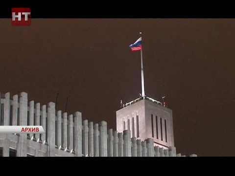 Губернатор Сергей Митин посетил с рабочим визитом Москву