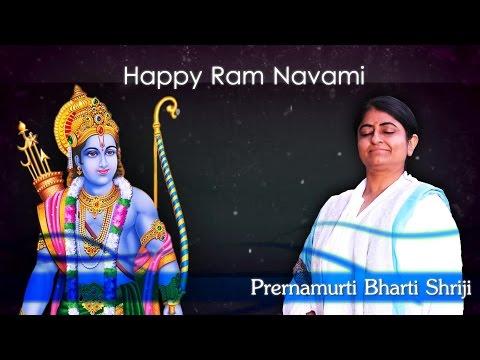 Ram Navami Kavitva Shakti Praptiyog