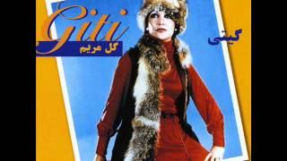 Giti - Shadi Ba Man Ghahreh |گیتی - شادی با من قهره