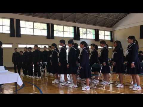 ♪ 旅立ちの日に? 平成28年度 輪内中学校卒業式