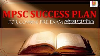 In this Video We Will Discuss The Study Plan For PSI STI ASO Combined Preliminary Examination To Be Held On 16th Of July 2017. We Will Give You Some Tips & T...
