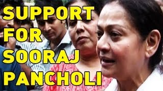 Zarina Wahab comes in support for her son Sooraj