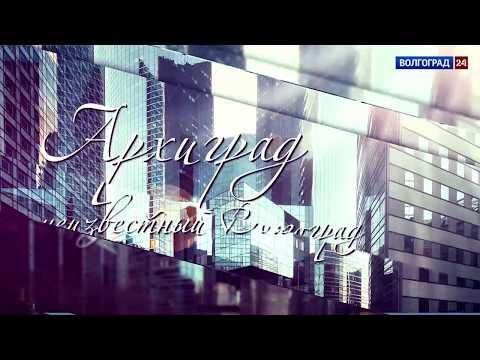 Катакомбы Царицына-Сталинграда. 06.09.17.