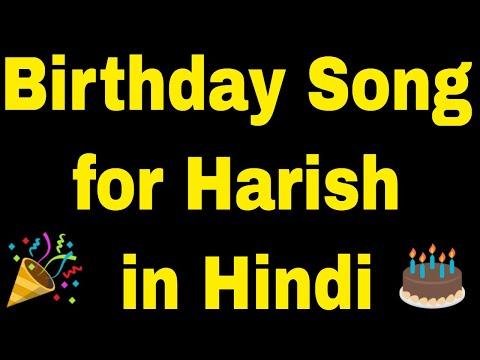 Funny birthday wishes - Birthday Song for Harish - Happy Birthday Song for Harish