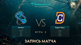 Newbee vs Digital Chaos, The International 2017, Групповой Этап, Игра 2