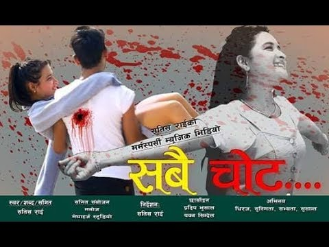 (New Nepali sentimental Adhunik Song 2075/2019 || Sabai Chota Sahi Dinchhu Ma By Satish Rai - Duration: 5 minutes, 21 seconds.)