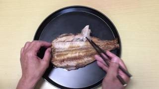 シマホッケ干物の美味しい焼き方&上手な食べ方講座