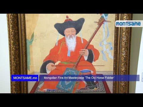 Mongolian Fine Art Masterpiece: 'The Old Horse-Head Fiddler'